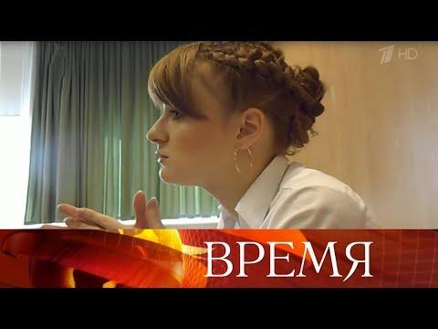 В США вынесли приговор Марии Бутиной - полтора года тюрьмы по надуманным обвинениям.