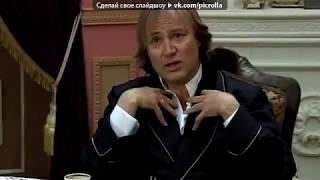 Смотреть И.В.Христенко в сериале