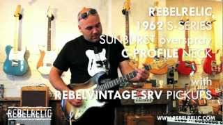 1962 S Series Sunburst Overspray | REBELRELIC GUITAR SHOWCASE