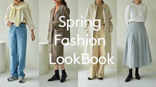 봄 패션 룩북ㅣ은은한 베이지톤 아이템가디건, 원피스, …