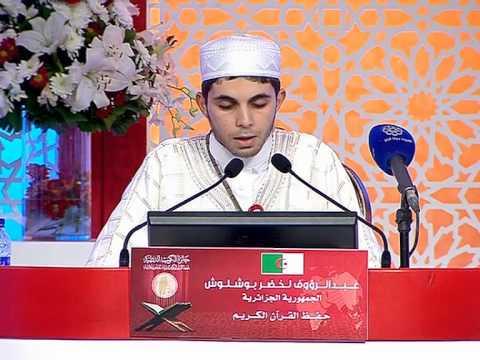عبد الرؤوف الجزائري