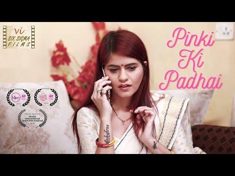Pinki  Ki Padhai   Parents U0026 Generation Gap   Award Winning Hindi Short Film   Six Sigma Films