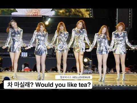 헬로비너스 HELLOVENUS[4K 직캠]차 마실래? Would you like tea?@170602 Rock Music