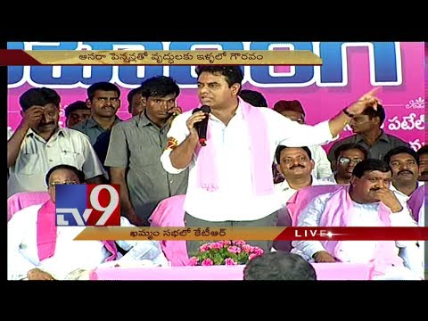 KTR Speech at Khammam TRS public meet - TV9