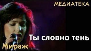 Екатерина Болдышева и гр.