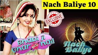 Nach Baliye 10 : Shubhangi Atre Will Be Part Of The Show With Her Husband Piyush Poorey !!