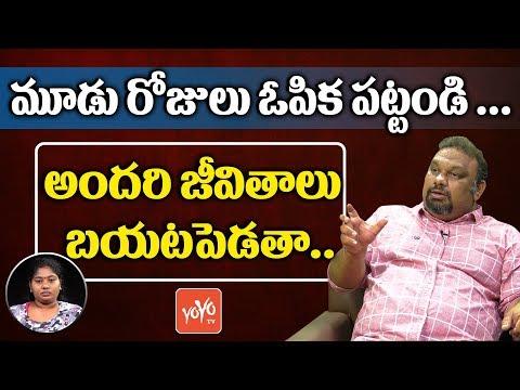 Kathi Mahesh Again Reacted on his Personal Allegations   Sunitha   Pawan Kalyan   Sri Reddy  YOYO TV