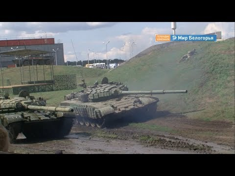 Показательные выступления на танкодроме