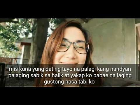 Dating ikaw by numerhus Songtekst