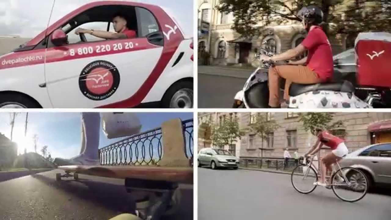 Рекламный ролик службы доставки еды