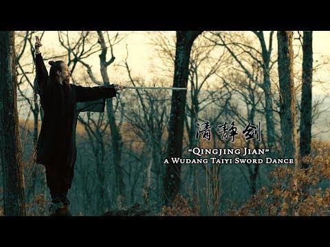 Wudang Sword Dance - Qingjing Jian