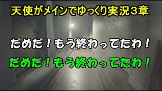 この動画はカプコン著作物の利用許諾を受けて配信しています。 次回更新...