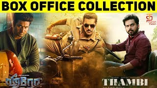 Latest Tamil Movie Box Office Collections | Hero | Thambi | Dabanng 3 | Latest Tamil Movie Updates