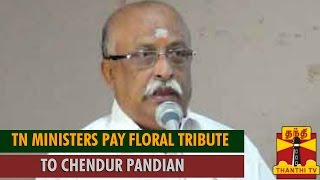 TN Ministers Pay Floral Tribute to Former Minister Chendur Pandian