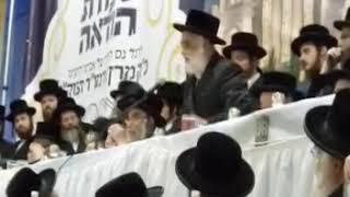 Viznitz Yerushalayim Rebbe Adressing Hanochas Even Hapina Of Viznitz Lakewood Lag Baomer 5779
