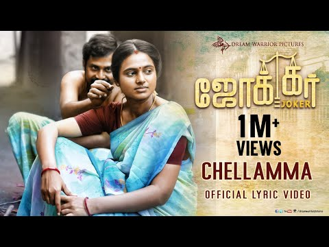 Chellamma - Joker | Official Lyric Video | Sean Roldan | Raju Murugan