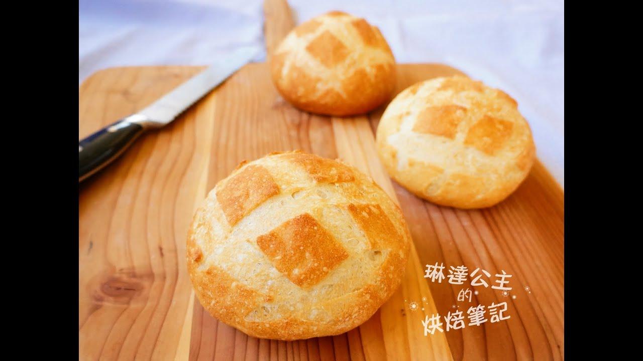 圓法國麵包球整形影片【琳達公主的廚房筆記】 - YouTube