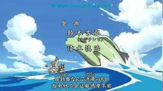 One Piece Opening 1 (HD 720p - Special Edition) We Are!
