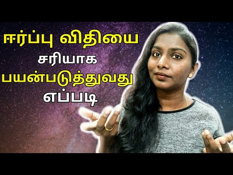 (Tamil) How To Use The Law Of Attraction | The SECRET Revealed