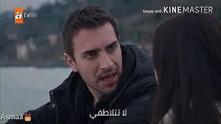 طاهر و نفس Buray Mecnun هذا الحب مترجمة اشرح أيها البحر الاسود