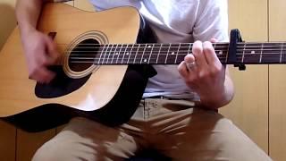 Tequila Dan + Shay Guitar Cover