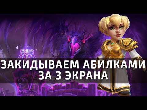 видео: [heroes of the storm] Хроми в Лиге Героев