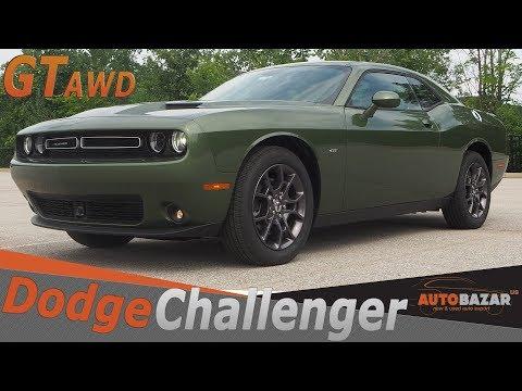 2018 Dodge Challenger GT AWD. Тест Драйв Додж Челленджер GT AWD 2018 на русском. Авто из сша.