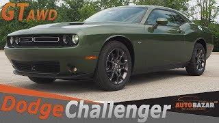 2018 Dodge Challenger GT AWD.  Тест Драйв Додж Челленджер GT AWD 2018 на русском.