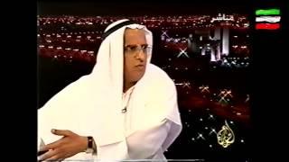 الدكتور أحمد الربعي -الاتجاه المعاكس مع صلاح مختار