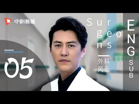 Surgeons  05 | ENG SUB 【Jin Dong、Bai Baihe】