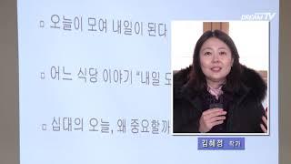 [시민기자가 간다_김경자 기자] 초지중 학생들과 김혜정 작가의 인문학 상상 콘서트