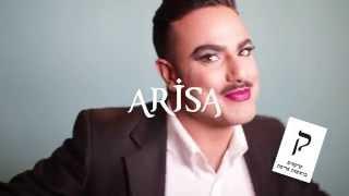 ARISA - מפלגת הקרקסים - מסיבת בחירות מיוחדת 13.3