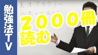 【チャンネル登録】https://goo.gl/43tfLE ☆無料メールセミナー『1分間...