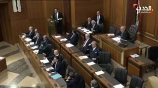 سباب وشتائم في مجلس النواب اللبناني