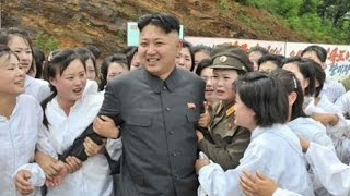 Repeat youtube video Kim Jong-un 'Pleasure Squad' Exposed
