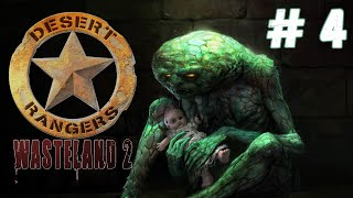 wasteland 2: Director's Cut - Прохождение #4 Сложность #Полный задрот!