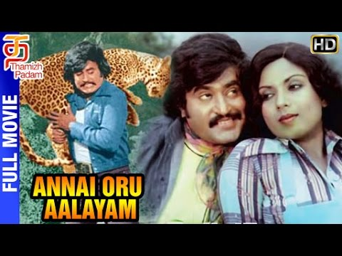 annai kaligambal tamil movie download