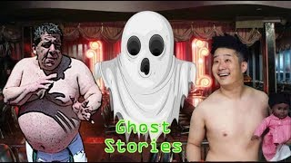 Joey Diaz and Bobby Lee Tell Ghost Stories