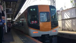 近鉄22000系 AL01編成(特急賢島行き)鶴橋駅 発車‼️