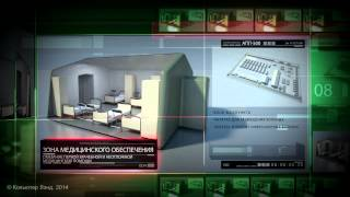 видео: Автономный полевой лагерь АПЛ-500