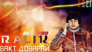 RaLiK - Ма я Бедолага