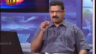 Thakshilawa - A/L Logic (2018-07-19) | ITN Thumbnail