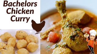 Easy Chicken Curry With Few Ingredients For Bachelors and Beginners - चिकन करी