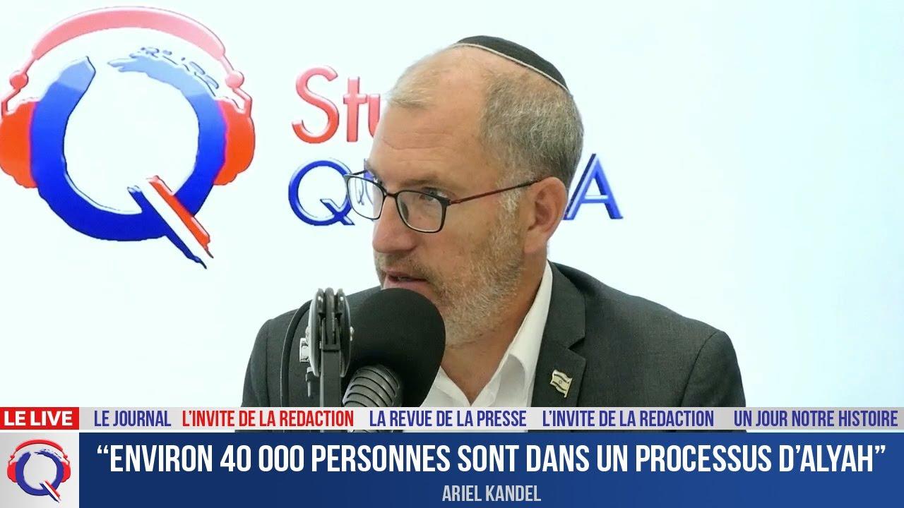 """""""Environ 40 000 personnes sont dans un processus d'alyah"""" - L'invité du 12 octobre 2021"""