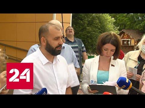 Против Грудинина выступил сын: бизнесмена в притеснениях неугодных - Россия 24