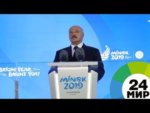 Лукашенко о Европейских играх: Рады стоять у истоков грандиозного проекта