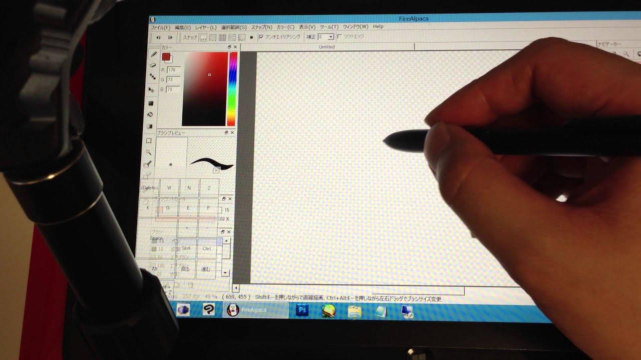 Microsoft Surface Pro 3 N-trig WinTab Windows Vista 32-BIT