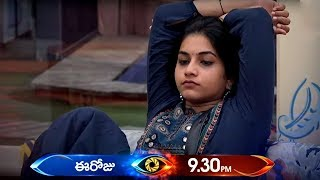 #Rahul ni save cheyataniki #Punarnavi sacrifice chestunda leda?? #BiggBossTelugu3 Today at 9:30 PM