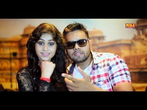 Kachi Kali _ काची कली _ Mukesh Fouji _ Manvi _ Ranveer _ Latest Haryanvi Song 2017 _ NDJ Music