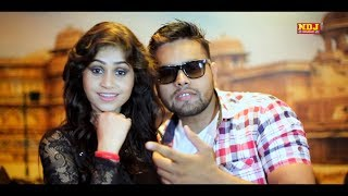 Kachi Kali _ काची कली _ Mukesh Fouji _ Manvi _ Ranveer _ Latest Haryanvi Song 2017 _ NDJ Music